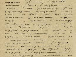 old writing paper if it may please the court i d like to whisper sweet nothings in bigstock texture of the old paper 16914953