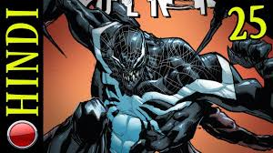 darkest hour in hindi darkest hour conclusion superior spider man explained in