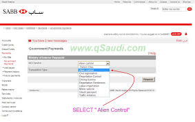Ministry Of Interior Saudi Arabia Traffic Violation How To Refund Your Moi Fees Online Qsaudi Com