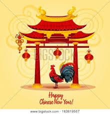 year rooster greeting vector photo bigstock