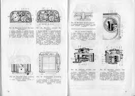 mf manuals