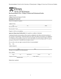 personal letter of recommendation for college admission sample