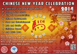 suncoast association of chinese americans saca chinese
