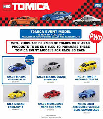 tomica nissan leaf tomica event model loopme malaysia
