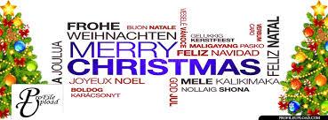 happy holidays merry christmas profileupload timeline