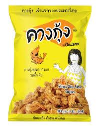 cuisine snack okusno snack l คางก ง เจ าแรกของไทย ข อม ลส นค า