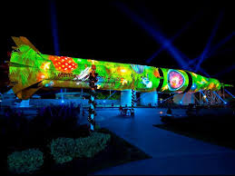 Singing Christmas Tree Lights Seven Places Reinventing The Christmas Tree Travel Smithsonian