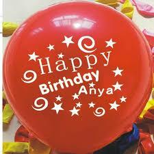 balloon a grams birthday party celebration balloons made 10 inches 1 3 grams