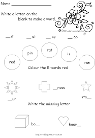 english student worksheet