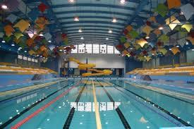 Bassel al-Assad Swimming Complex