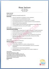 Pharmacist Resumes Sample Resume For Pharmacist Resume Samples And Resume Help