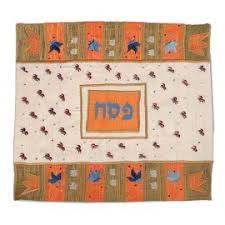 matzah covers matzah covers judaica mall