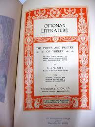 Ottoman Literature Ottoman Literature Universal Classics Library E J W Gibb