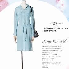 online get cheap xl dress shirts aliexpress com alibaba group