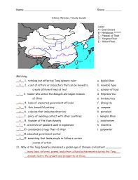 china study guide answer key