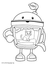 Geo Team Umizoomi Halloween Costumes Team Umizoomi Bot Super Robot Computer Coloring