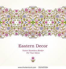 Border Designs For Birthday Cards Vector Seamless Border Eastern Style Ornate Stock Vector 383096527