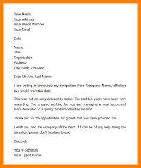 5 formal notice sample producer resume