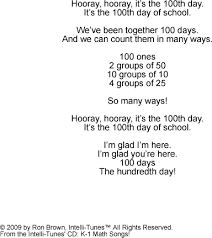100th day of school lyric page songs for teaching