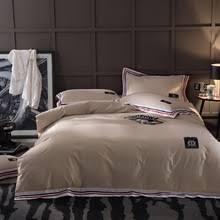 online get cheap brown duvet set aliexpress com alibaba group