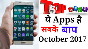5 apps for android october 2017 5 latest unique android