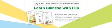 upgraded chinese level 7a 5a worksheets