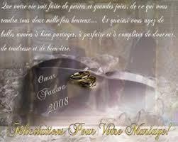 felicitations pour un mariage faire part félicitations pour le mariage keywords routes maroc