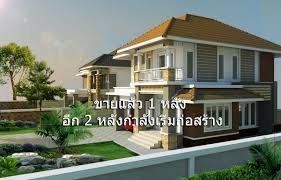 feature 1 thai u2013 land homes and property for sale in udon thani