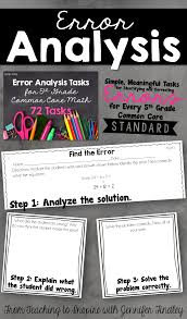error analysis math tasks common cores math and math skills