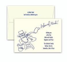 purchase shofar colorful shofar new year card new year cards