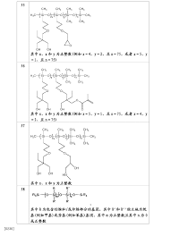 si鑒e front national cn104387772a functionalized matrixes for dispersion of