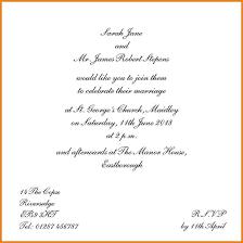 Wedding Invite Verbiage 8 Wedding Invitation Wording Templates Artist Resume