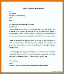 essay about feminism sales clerk cover letter examples