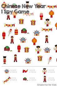 chinese new year i spy game simple fun for kids