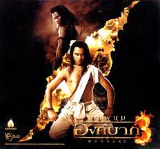 film thailand ong bak full movie watch hd movies watch ong bak 3 full movie