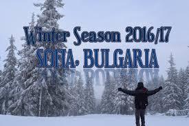 winter season 2016 17 in sofia bulgaria basch