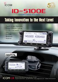 our advert for the id 5100 vhf uhf dual band digital d star