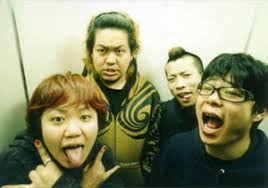 Maximum the Hormone! Images?q=tbn:ANd9GcSuZSBEkm0XfVAhRNeljCv0YUdQHCQ4QO4WrhNY2I2nDDhqGTnpxg