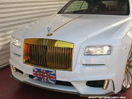 roll royce wraith rick ross white rolls royce wraith with gold accents from office k is an