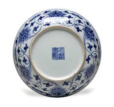 28 Light Blue And White A Small Blue And White U0027lotus U0027 Dish Qianlong Six Character Seal