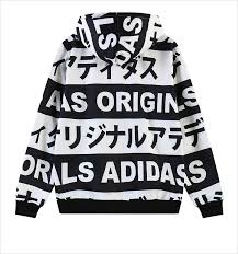 adidas originals hoodie japanese u2013 kayhovious com