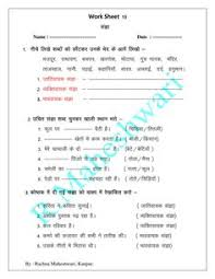 hindi worksheet unseen passage 05 free hindi grammar