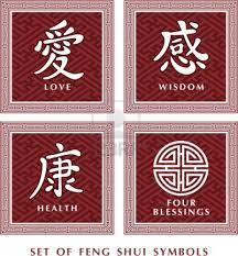 feng shui symbols http www seedingabundance com http www feng shui symbols http www seedingabundance com http