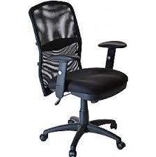 Uk Office Chair Store 210 Best Office Chairs Images On Pinterest Office Chairs Barber