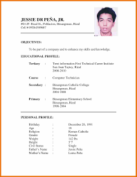 biodata sample format for job application eliolera com