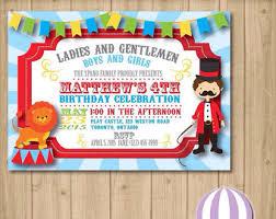 circus tent invite etsy