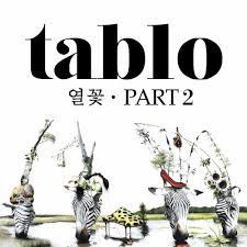 Wedding Dress Taeyang Mp3 Amazon Com Wedding Dress English Version Taeyang Mp3 Downloads
