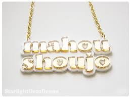 Name Plate Necklaces Mirror Gold On White Mahou Shoujo Acrylic Nameplate Necklace