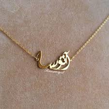 best name necklace gold plated arabic calligraphy simple name necklace arabic name