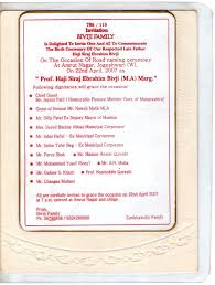 ceremony cards marathi invitation cards paperinvite